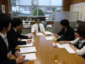 日本教育研究会2
